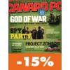 Canard PC